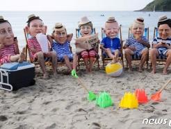 [사진] 해변서 G7 정상 가면 쓰고 풍자하는 활동가들