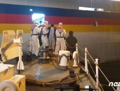 울산해경,  12일 밤 동해 해양탐사선 환자 긴급구조