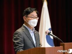 檢 반발 '조직개편안' 이번주 확정?…중간간부 인사도 '주목'