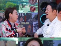 """김수미 """"아내 요리에 토 달지 마!""""…김구라 '진땀'"""