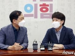 """김기현 만난 이준석 """"모든 당직, 다음주 중 완료할 것"""""""