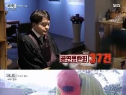 """이광수 '런닝맨'서 사기·재물손괴 등 3353건 범행…""""징역 1050년형"""""""