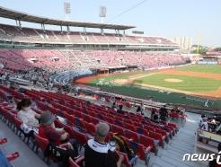 [사진] 수도권 스포츠 관중 30%까지 입장 가능