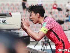 [사진] 에릭센 응원하는 손흥민