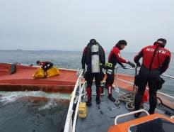 보령 삽시도 해상서 어선 전복…선원 3명 구조