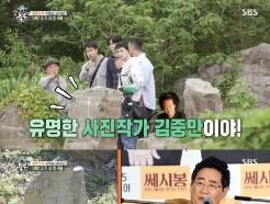"""'집사부' 이장희, 쎄씨봉→조영남 사인 공개…""""오랜 친구들 다 잘 됐다"""""""