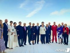 "G7 ""한반도 완전한 '비핵화'해야… 北 대화 재개 촉구"""