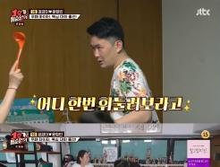 '1호' 김수용·정준하, 야구단 갈등→어색 기류…이경래 '팽락' 과거 공개(종합)