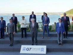 """美·英사이에 韓, 'G8' 과시한 文대통령 """"대한민국의 오늘"""""""