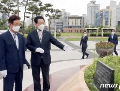 [오늘의 주요 일정] 광주·전남(14일, 월)