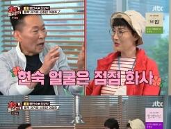 """""""팽현숙♥최양락 결혼 1등 공신은 나"""" 이경래 밝힌 팽락 과거 [RE:TV]"""