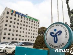 서울학교보건진흥원, 학교급식 '조리실습' 교육 진행