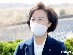 """김근식 """"추미애 대선 출마, 진짜 '추나땡'…그저 고마울 따름"""""""