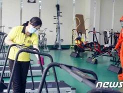 """[사진] 코로나19 방역 이어가는 북한 """"긴장 늦추지 말자"""""""