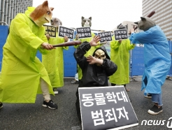 [사진] 동물학대를 멈줘라!