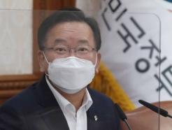 """김부겸 총리 """"민족 공동체 번영 위해선 대화·협력만이 유일한 길"""""""