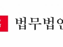 군 영창제도 '위헌'결정…군 인권침해 상황 개선