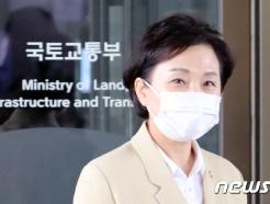 """""""김현미 전 장관 부동산 투기 추가 의혹""""…시민단체 고발인 조사"""