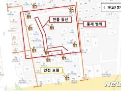 넷플릭스 영화 '카터' 17~18일 청주 도심서 촬영…일부구간 통제