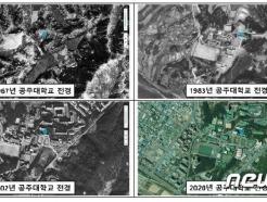 충남도, 도 전역 항공영상 서비스 제공…공간정보포털 탑재