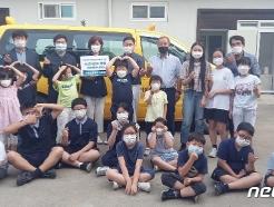 [중부소식] 괴산 연풍초 총동문회, 통학차량 개조비 후원