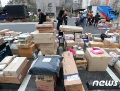 """경기도 """"아파트 지하주차장 높이 확보""""…택배갈등 방지"""