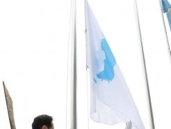 [사진] 6·15남북공동선언 21주년 맞이해 한반도기 게양하는 경기도의회