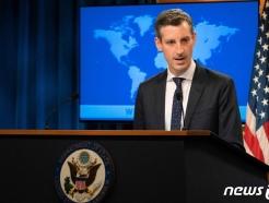 """미 국무부 """"북한에 백신제공 계획 없어…국제사회 노력은 지지"""""""