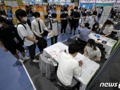[사진] 줄서서 취업상담 받는 고등학생들