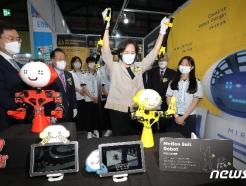 [사진] 모션 수트 로봇 체험하는 유은혜 사회부총리