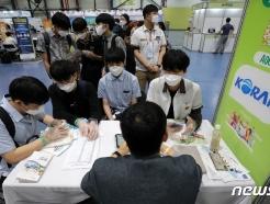 [사진] 고졸성공취업대박람회, 취업상담 받는 학생들