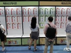 [사진] 채용공고게시판 바라보는 학생들