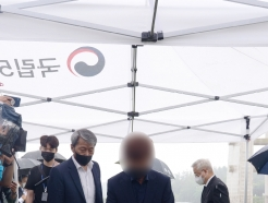 [사진] '이름 되찾은 5·18민주화운동 행불자'