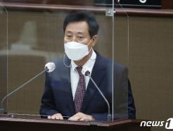 [사진] 시정연설하는 오세훈 시장