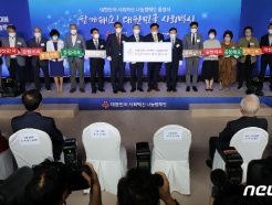 [사진] 사회복지계, 사회백신 캠페인 동참