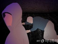 """""""조현병 도졌다"""" 아버지에 흉기 휘둔 20대 여성…징역 10년 구형"""