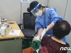 고양시, 백신 동의 75세 이상 노인 '96.9%' 1차 접종 완료