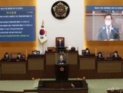 [사진]시정연설하는 오세훈 서울시장