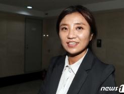 """'달님 영창' 김소연 """"대전시·시민단체 공모해 입찰비리 저질렀다"""""""
