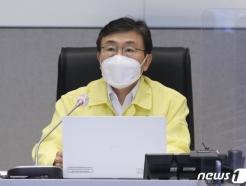 백신 1차 접종 1300만명 돌파…전 국민 '25.3%' 접종