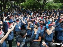 [사진] '한 목소리로 구호 외치는 택배 노동자들'