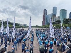 [사진] 여의도공원에 모인 전국택배노조원들 '과로사 문제 해결을 위해'