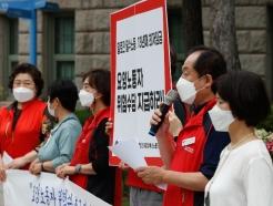 [사진] '요양노동자 위험수당 지급 요구'