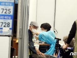 [사진] 1300만명 코로나19 1차 예방접종