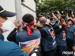 [사진] 택배노조원들과 경찰의 대치