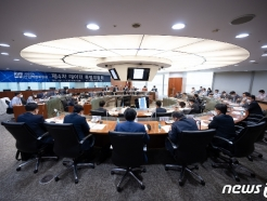 [사진] 4차산업혁명위, 제4차 데이터 특위 개최