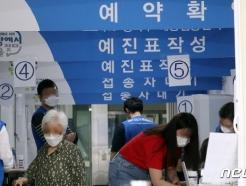 [사진] 110일만에 코로나19 백신 1차 접종자 1300만명 돌파