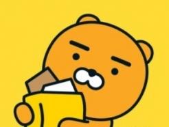 """""""네이버, 비켜""""… 카카오, 코스피 시총 3위 등극"""