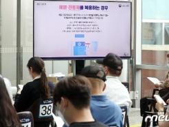 [사진] 코로나19 백신 1차 접종 1300만명, '1월 집단면역 청신호'
