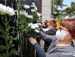 국방부, 부사관 '부실 변론' 의혹 국선변호사도 소환